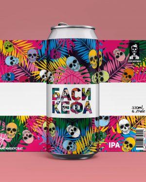 бира Баси Кефа, beer Basi Kefa