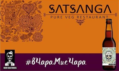 Здравословна вегетарианска храна и Опасен Чар в Сатсанга