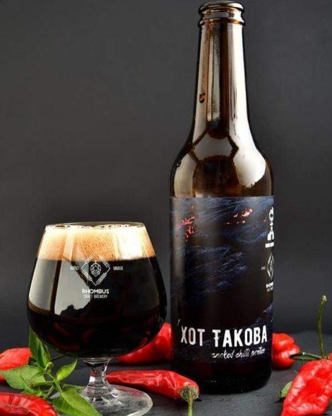 Хот Такова Smoked Chilli Porter crazy hot dark beer