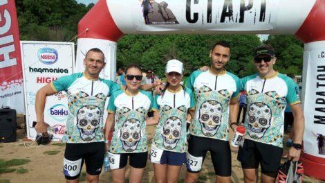 Beer Bastards Ultra running team