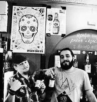 #OpasenCharIPA #BeerBastards #barbezime