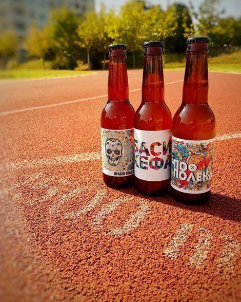 RUN for Beer #BeerBastards #RUNforBEER #beer