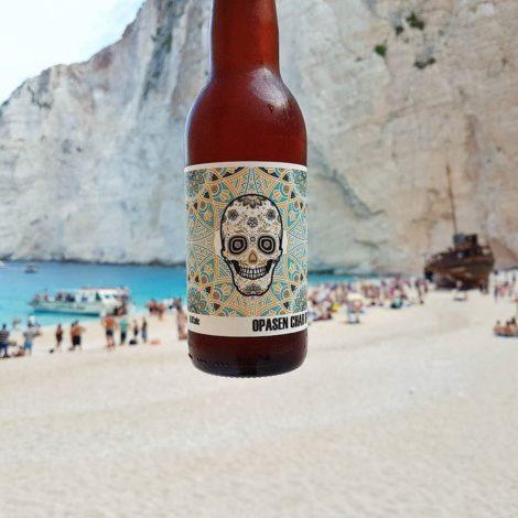 Summer never ends #OpasenCharIPA #BeerBastards